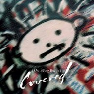 Cover CD – Achtung Baby